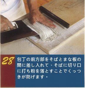 そば打ち工程の中の「切り」。包丁使いそばを持ち上げる。